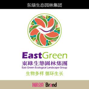 东绿生态标志设计
