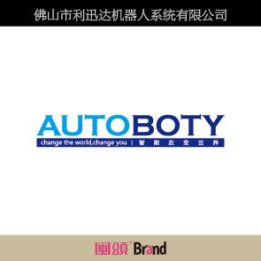 广东利迅达机器人品牌战略规划全案