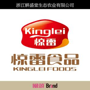 浙江惊雷食品品牌战略规划全案