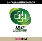 华正牧业品牌战略规划